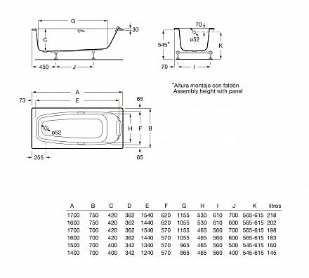 Ванна Roca Sureste 160x70 схема
