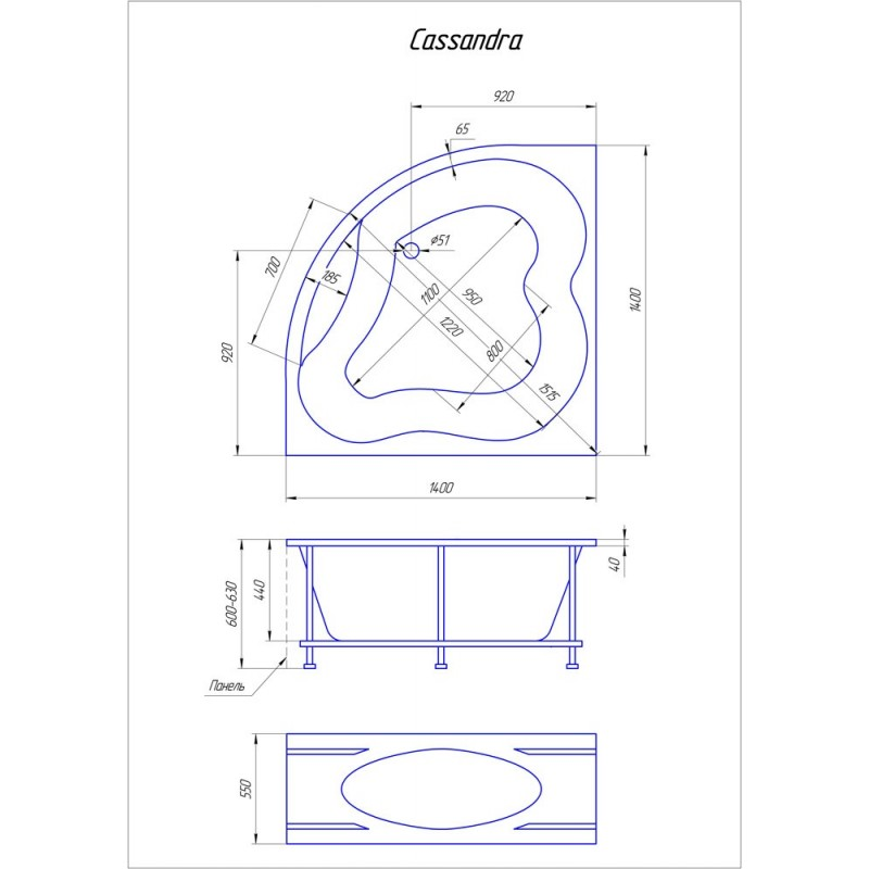 Схема ванна 1MarKa Cassandra 140x140