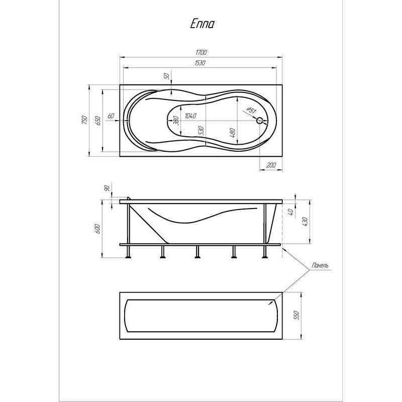 Схема ванны 1 Марка Enna 170x75