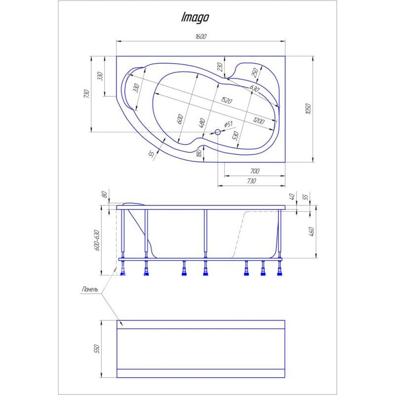 Схема ванна 1MarKa Aura 160x105  (Правая)