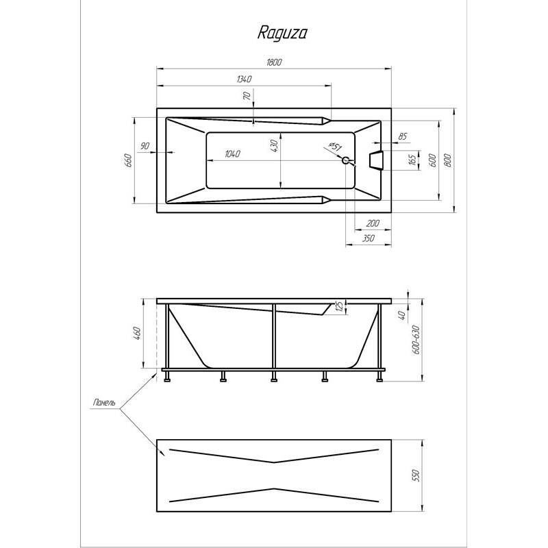 Схема ванны 1 Марка Raguza 180x80