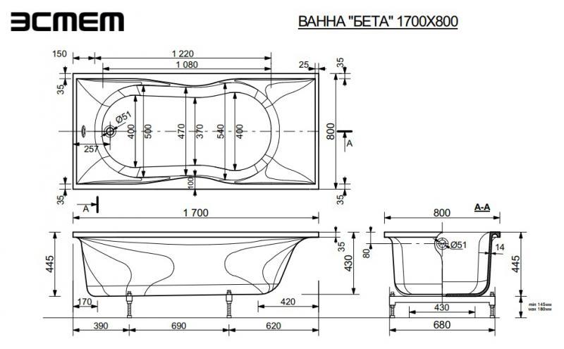 Схема ванны Эстет Бета