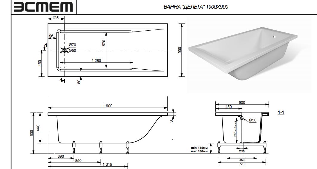 Схема ванны Эстет Дельта 190x90