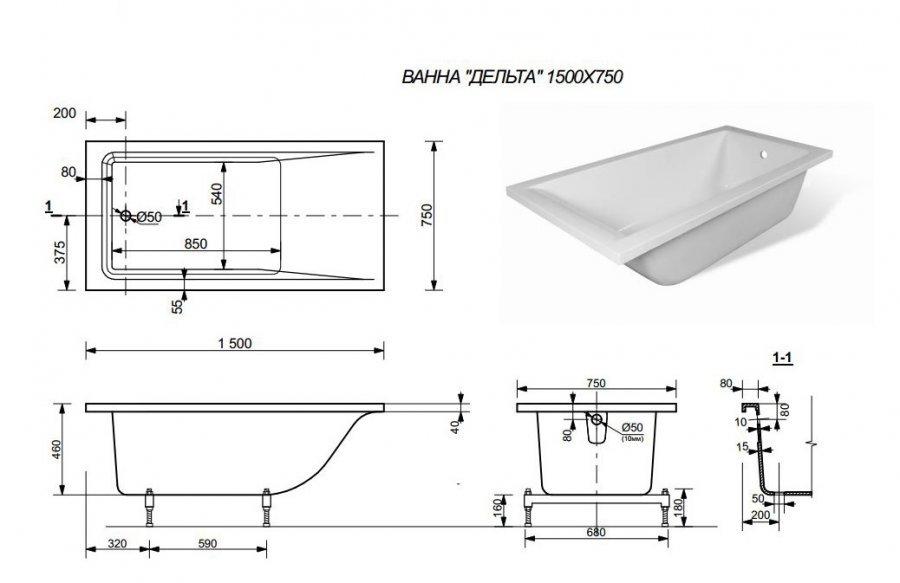 Естет Дельта 150x75 схема